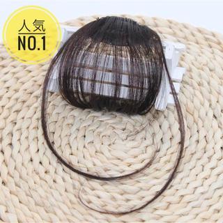 前髪 ウィッグ エクステ つけ毛 こげ茶 シースルー 小顔 自然 ワンタッチ(前髪ウィッグ)