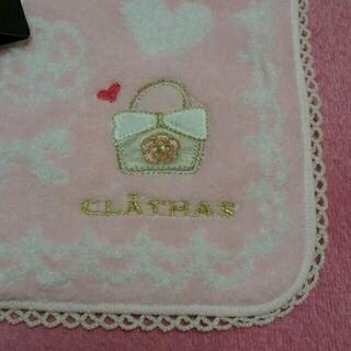 クレイサス(CLATHAS)のクレイサスタオルハンカチ♪(タオル/バス用品)