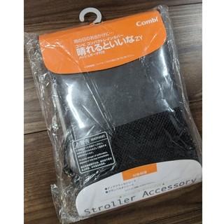combi - コンビ コンパクトレインカバー