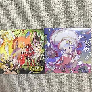 VOCALOID 非売品 CD(ボーカロイド)