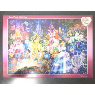 ディズニー(Disney)のディズニージグソーパズル プリンセスドリーム ホログラム 1000ピース(その他)