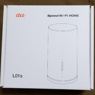 【新品未使用】au speed wifi home L01S HWS32SWA(その他)