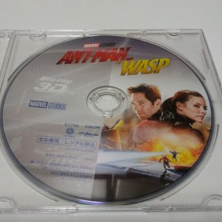 マーベル(MARVEL)の「アントマン&ワスプ 3D  Blu-ray」(外国映画)