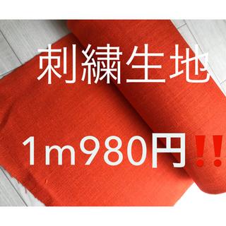 オリンパス(OLYMPUS)の激安!オリムパス 刺繍生地 1m  麻リネン こぎん刺し 刺繍 クロスステッチ(生地/糸)