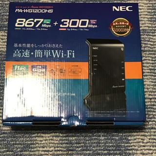 NEC - NEC PA-WG1200HS 新品