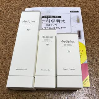 メディプラス メディプラスゲル180gと45gとウォッシュパウダー60g おまけ(オールインワン化粧品)