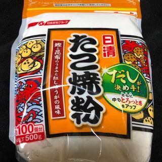ニッシンセイフン(日清製粉)の日清製粉 たこ焼き粉(その他)
