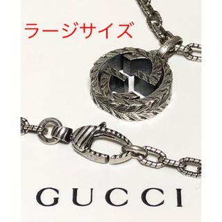 グッチ(Gucci)のGUCCI グッチ 正規品 インターロッキングG 燻 ネックレス ラージサイズ(ネックレス)