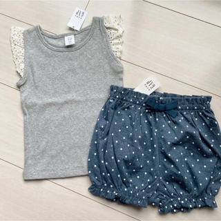 ベビーギャップ(babyGAP)の新品♡baby gap 90&95 フリルトップス、カボチャパンツ(Tシャツ/カットソー)