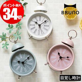イデアインターナショナル(I.D.E.A international)のBruno*置き時計(置時計)