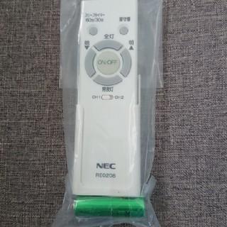 エヌイーシー(NEC)のNEC照明器具のリモコン(その他)