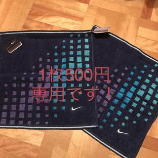 ナイキ(NIKE)の【専用】ハンドタオル  スーポツタオル 新品(タオル/バス用品)