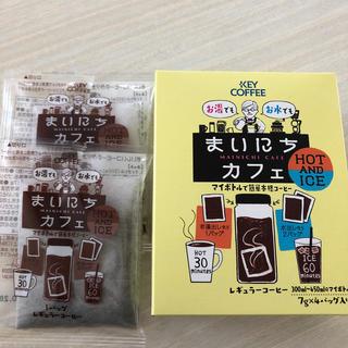KEY COFFEE - KEY COFFEE まいにちカフェ 6パック