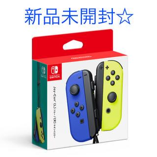 ニンテンドースイッチ(Nintendo Switch)の新品未開封☆Joy-Con (L)/(R) ネオンブルー/ネオンイエロー (家庭用ゲーム機本体)