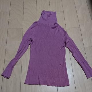ツムグ(tumugu)の梅里様専用  ピンクニット(ニット/セーター)