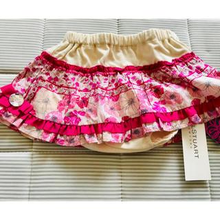 ジルスチュアートニューヨーク(JILLSTUART NEWYORK)のJILLSTUART タグ付き新品 アンダーパンツ付きスカート♡(スカート)