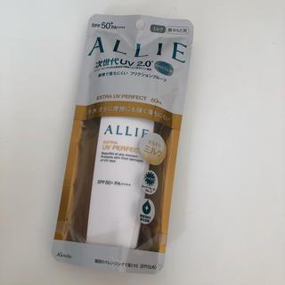 アリィー(ALLIE)のカネボウ ALLIE アリー 日焼け止め乳液 まとめて購入も可(日焼け止め/サンオイル)