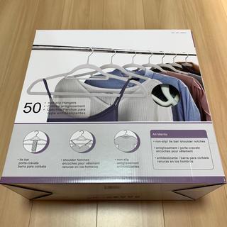 コストコ(コストコ)のノンスリップハンガー 50本セット ホワイト(押し入れ収納/ハンガー)