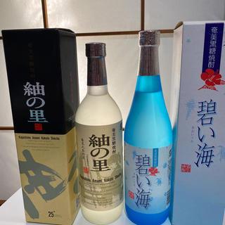 奄美黒糖焼酎 紬の里、碧い海 2本セット(焼酎)