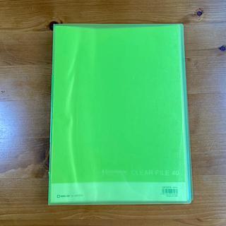 キングジム(キングジム)のキングジム クリアファイル 40ポケット(ファイル/バインダー)