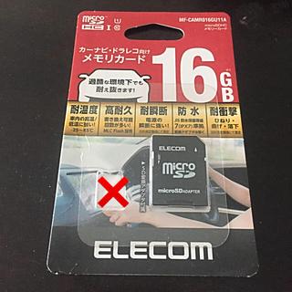 エレコム(ELECOM)のELECOM MF-CAMR016GU11A付属の変換アダプター(変圧器/アダプター)
