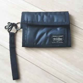 ポーター(PORTER)のポーター お財布(財布)