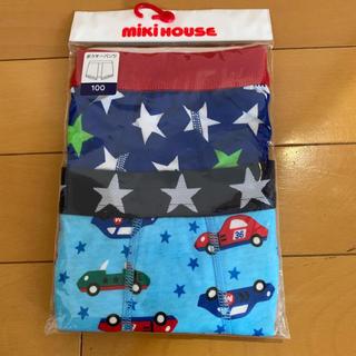 ミキハウス(mikihouse)の【新品】ミキハウス★ボクサーパンツ2枚セット(下着)