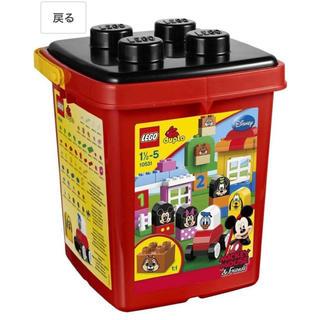 Disney - 【97%OFF】LEGO ミッキー&フレンズのバケツ 廃盤 中古 レア