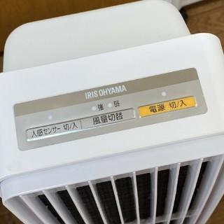 アイリスオーヤマ(アイリスオーヤマ)のアイリスオーヤマ空気清浄機☆ミ(空気清浄器)