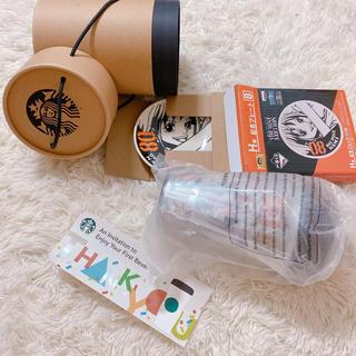 スターバックスコーヒー(Starbucks Coffee)のSTARBUCKS スターバックス コーヒー スタバ☆日本限定(コーヒー)