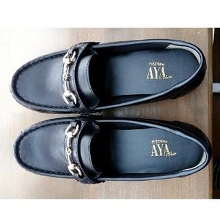 シマムラ(しまむら)のプチプチのあや ローファー(ローファー/革靴)