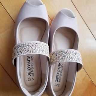 アルファキュービック(ALPHA CUBIC)の靴(ハイヒール/パンプス)