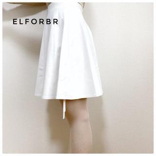 エルフォーブル(ELFORBR)の【新品】ELFORBR フレアスカート  かわいい系 オフィス系 ホワイト 春夏(ひざ丈スカート)