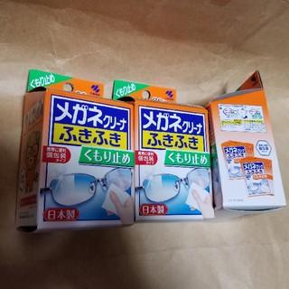 コバヤシセイヤク(小林製薬)の60包 個包装 メガネクリーナー くもり止め 小林製薬(日用品/生活雑貨)