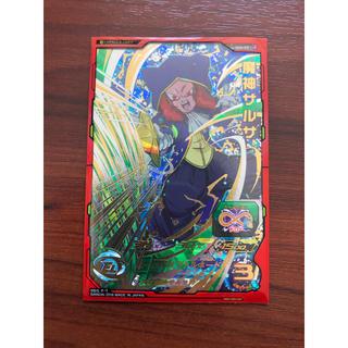 ドラゴンボール(ドラゴンボール)のスーパードラゴンボールヒーローズ 魔神サルサ(シングルカード)