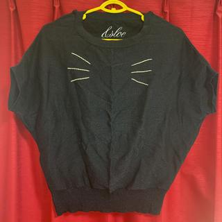 フェリシモ(FELISSIMO)のレディース用 Mサイズ トップス 猫 FELISSIMO(カットソー(半袖/袖なし))