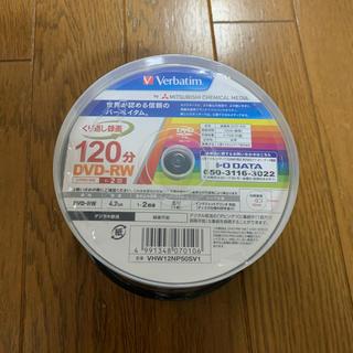 ミツビシ(三菱)の三菱DVD-RW  50枚パック新品未開封(その他)