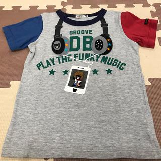 ダブルビー(DOUBLE.B)のダブルB 120 だまし絵Tシャツ(Tシャツ/カットソー)