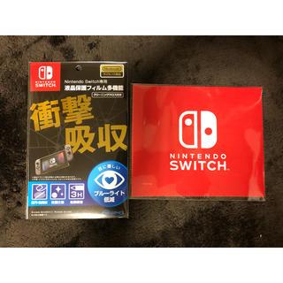 ニンテンドースイッチ(Nintendo Switch)のNintendo Switch 専用液晶保護フィルム+マイクロファイバークロス(その他)
