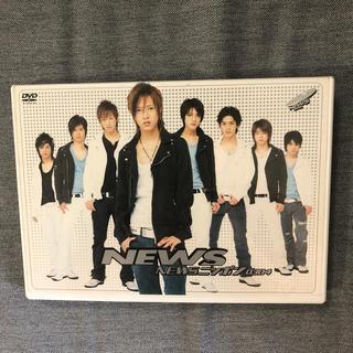 ニュース(NEWS)のNEWSニッポン0304 DVD(ミュージック)