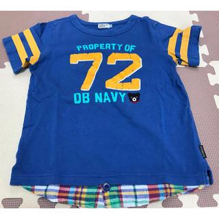 ダブルビー(DOUBLE.B)のダブルB 120 重ね着風Tシャツ(Tシャツ/カットソー)
