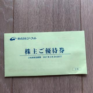 アスビー(ASBee)のジーフット  株主優待 割引券1000円分 お得おんぷ(ショッピング)