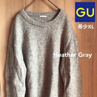 ジーユー(GU)のニット セーター 杢グレー オーバーサイズ ビッグシルエット(ニット/セーター)