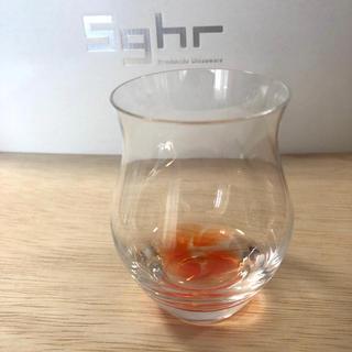 スガハラ(Sghr)のスガハラ ルミグラス オレンジ(グラス/カップ)