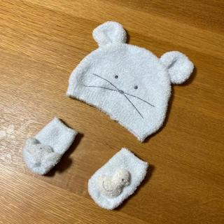 ジェラートピケ(gelato pique)のジェラートピゲ⭐︎ニット帽&靴下(ニット帽/ビーニー)
