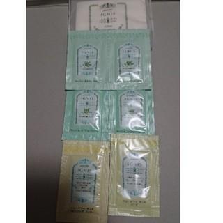 イグニス(IGNIS)のイグニス IGNIS 乳液 化粧水 クレンジング サンプルセット(乳液/ミルク)