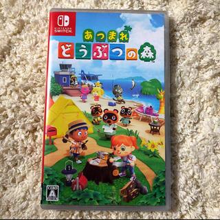 ニンテンドースイッチ(Nintendo Switch)のあつまれ どうぶつの森 Switch新品未使用未開封(家庭用ゲームソフト)