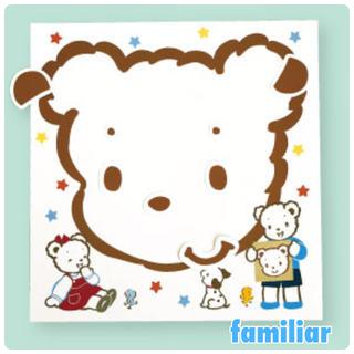 ファミリア(familiar)のfamiliar★福笑い(知育玩具)