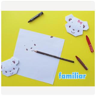 ファミリア(familiar)のfamiliar★折り紙(知育玩具)