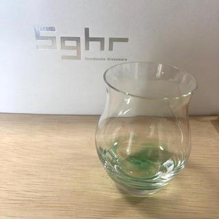 スガハラ(Sghr)のスガハラ ルミグラス グリーン(グラス/カップ)